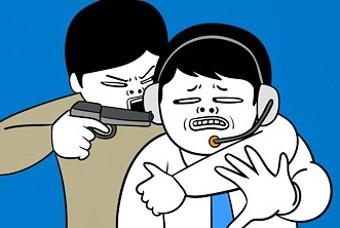 일본 학생 9명이 대한민국에서 벌인 초유의 테러 사건