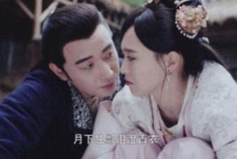 결혼까지한 중국 연예인 커플