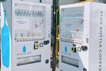 이색 캔 자판기 'SNS 화제'