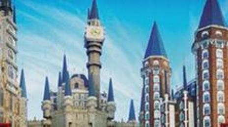 중국에 '호그와트 마법학교'가 있다?!