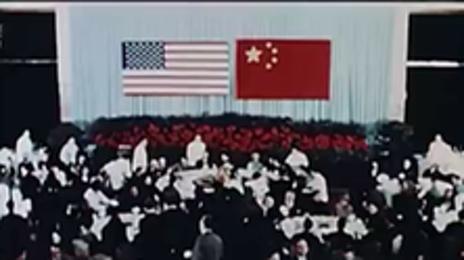 중국의 강대함을 견재해왔던 미국