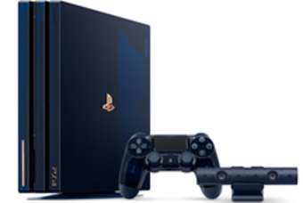 수집욕 자극하는 역대 한정 PlayStation 에디션