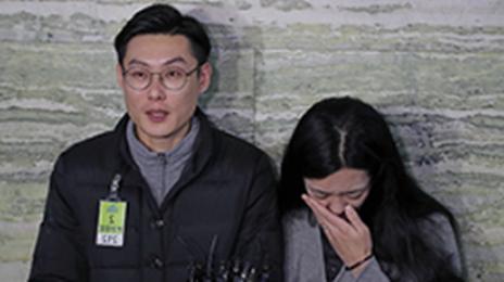 """""""민식이 부모가 합의금 7억 요구"""" 주장한 유튜버"""