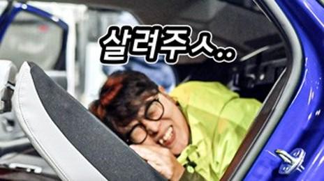 현대 CN7 아반떼 인스퍼레이션 시승기 [ 주행감 | 외관 | 실내공간 ]