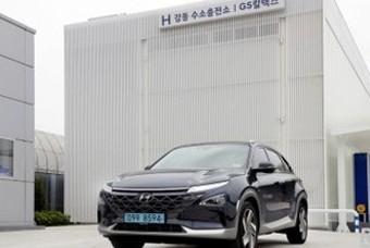 현대자동차, H강동 수소충전소 개소