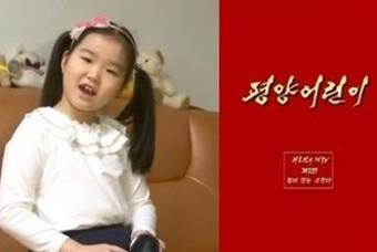 """""""평양 어린이 브이로그?""""…북한 유튜브 영상, 함부로 공유했다간"""