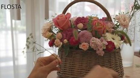플라워 바스켓, 꽃바구니 만들기 Flower basket Arrange
