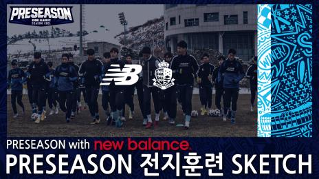 [2021 프리시즌] 강추위도 막을 수 없는 서울 이랜드 FC 전지훈련!