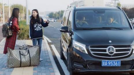 [여행객에게 필수] 中 최고의 차량공유 서비스는?