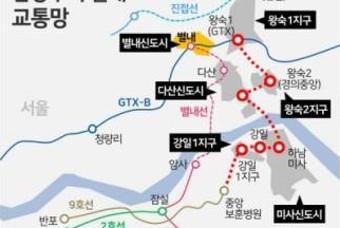 전철 3개 노선에 GTX까지…들썩이는 남양주 별내신도시