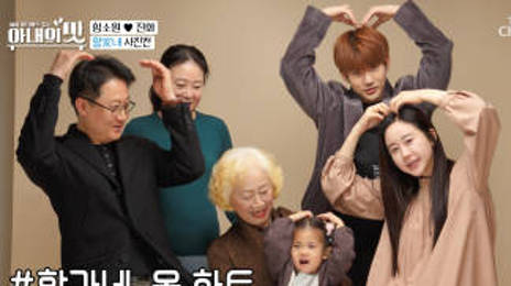 '함家네' 33년 만의 두 번째 가족사진 ♥혜정이