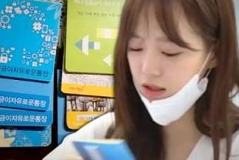 '잔고가 자꾸 쌓여' 통장만 9개인 걸그룹 멤버의 재테크는 남달랐다.