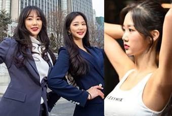 서울대 머슬 자매, '근육 얼마 없네'라는 댓글에…
