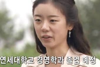 10년 전 '짝' 출연했던 여자 2호 연대생의 근황