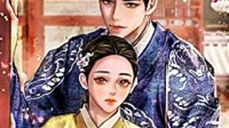 간택에 떨어져야 하는 그녀, 세자와 사랑에 빠졌다?