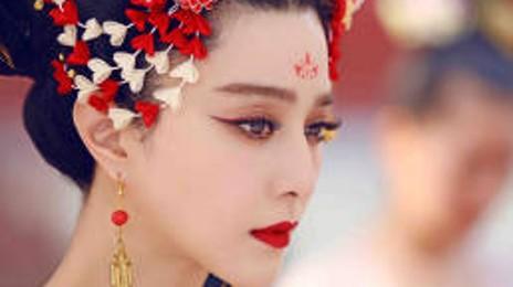 중국 유일의 여황제 '무미랑'을 사랑했던 부자