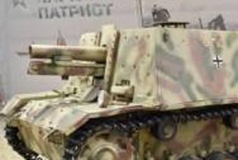 33B 돌격보병포