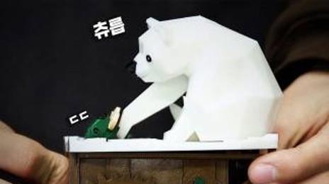 3D프린터로 만든 놀라운 동물장난감