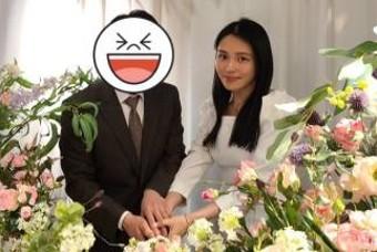 양가 부모님과 신랑신부만 모여 상견례 겸 약혼식