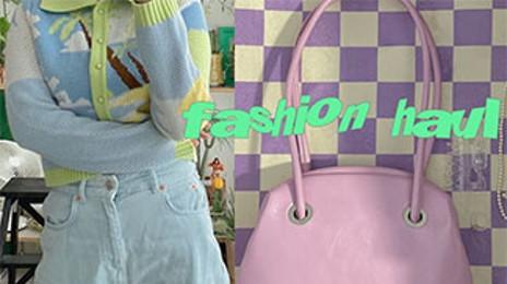 유니크하면서 색감 가득한 봄 패션 브랜드 하울