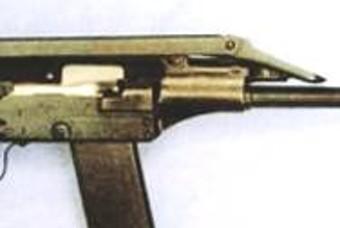 79식 기관단총