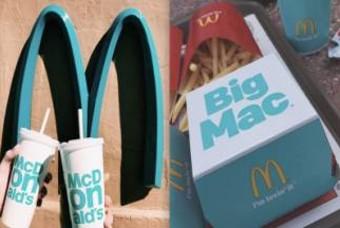 """유일하게 """"황금 M""""없는 맥도날드 매장의 정체"""