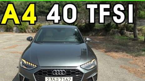 더 뉴 아우디 A4 40 TFSI 시승기, 5,252만원(2021 Audi A4 40 TFSI Test Drive) - 2021.04.15
