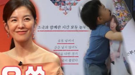 김성은, 남편 정조국 위해 깜짝 은퇴식 파티 준비