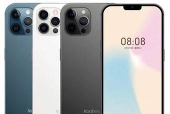 또 중국의 짝퉁 아이폰? 도를 넘은 애플 아이폰 베끼기