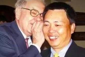 15년 전 워런 버핏과 식사 한 끼에 6억 냈던 중국 기업인은 지금