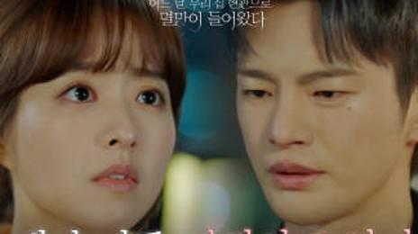 """""""사랑해"""" 서인국, 박보영 향해 터져나와버린 진심♥"""