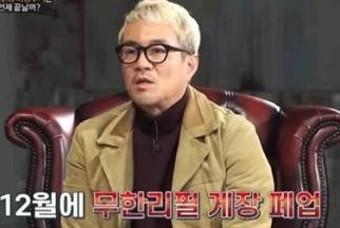 쿨 김성수, 식당 창업 2년 만에 월 매출 1억 5천 ...아쉬운 성공스토리