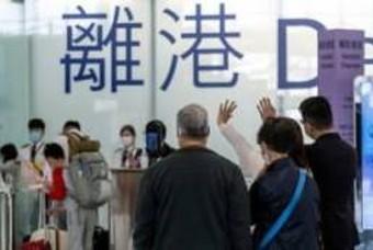 홍콩 대탈출? NO! 글로벌 기업 여전히 몰린다