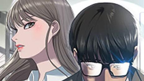 <랜덤채팅의 그녀> 박은혁 작가의 신작!