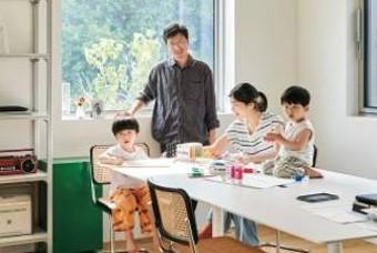 성북동의 양옥집을 개조한 예술가 부부?
