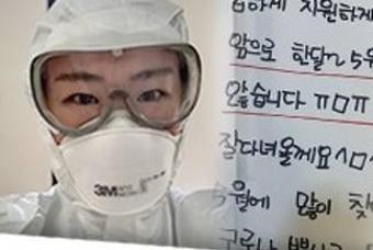 """""""사장님 돈쭐 내줘야겠네!""""…윤리 경영 독려하는 선한 채찍"""