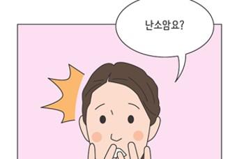 """""""소화 안되었는데.."""" 만화로 보는 '난소암'"""