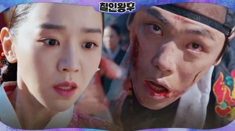 [심멎엔딩] 김정현, 폭발로 정신잃었다! 달려가는 신혜선을 막은 건...?!
