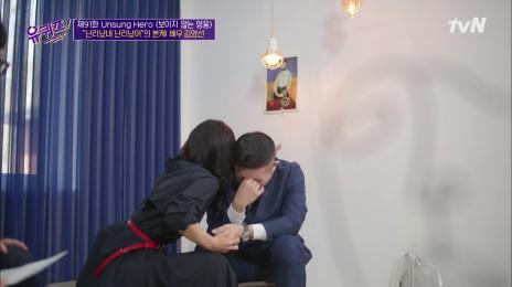 감정을 전달하는 김영선 배우님... 눈만 봤는데 흘러내리는 조셉의 눈물ㅠㅠ