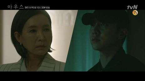[대면엔딩] 정애리였다?! 진실 쫓아 온 이승기x이희준이 마주한 사람...! | tvN 210513 방송
