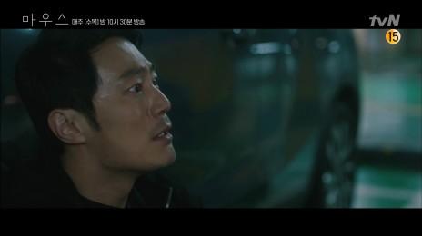 19화#하이라이트# 또 다시 소중한 존재를 잃은 이희준, 수사력 풀가동! | tvN 210513 방송