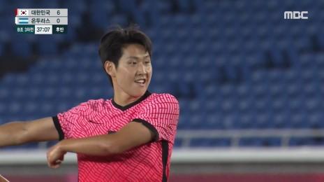 '강력한 왼발 슈팅' 여섯 번째 득점을 만드는 이강인 [예선 B조ㅣ대한민국:온두라스] [MBC]
