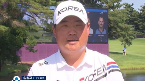 올림픽 남자 골프 공동 22위 임성재 인터뷰