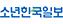 소년한국일보