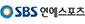 SBS연예스포츠