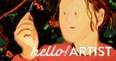 헬로!아티스트 동시대 작가들과의 만남 캔버스 위에서 빛이 나는 최수진 작가의 회화