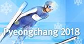 (사) 선플운동본부 노벨평화상수상자와 만남 한반도평화와 평창동계올림픽 성공기원 인터넷 선플달기