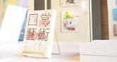 네이버 아트윈도 일상예술展 온오프 전시 그린팩토리 2F에서 젊은 회화 작품을 만나다