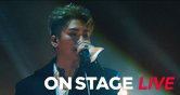 온스테이지 라이브 공연 무료초대권 신청 베이빌론, 화나, 가은 3/29, 홍대 브이홀