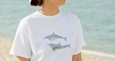 해피빈 펀딩 돌고래를 지키는 티셔츠 100% 오가닉 코튼으로 환경 부담을 줄였습니다